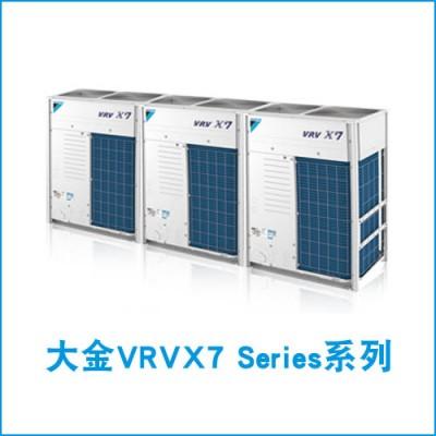 大金VRVX7 Series商用中央空调
