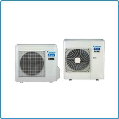 大金PMX系列家用中央空调室外机
